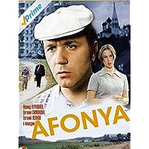 Afonya [OV]