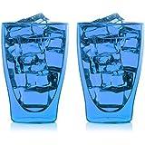 """'2x 300ml """"azules térmicos para Latte Macchiato Vasos de Doble Pared con Efecto flotante, también para smoothies, Cócteles, Té, Té Helado, agua, zumos,...–bedida by Feelino"""