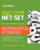 #4: UGC CSIR NET/SET (JRF & LS) Mathematical Sciences