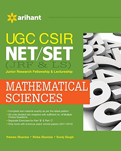 UGC CSIR NET/SET (JRF & LS) Mathematical Sciences