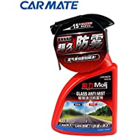Fanyong Carmate CPS216SET Efficient Car Window Glass Anti-Fog Spraying Cleaning Agent