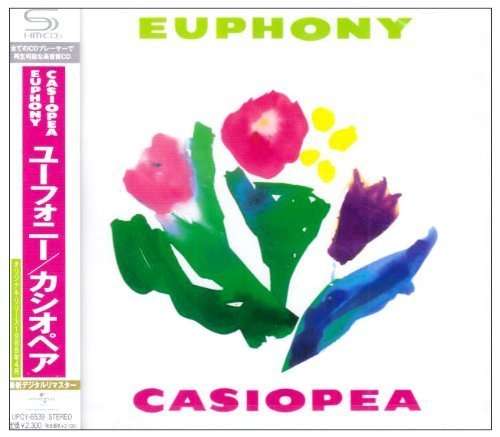 Euphony [Remaster] by Casiopea (2009-06-23)