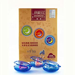 Asiawill Memory Foam Noise Isolation In-Ear Earplugs (3 Pairs) - Random Color