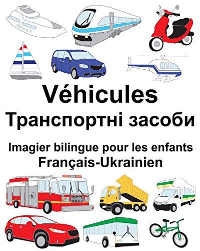 Français-Ukrainien Véhicules Imagier bilingue pour les enfants par Richard Carlson Jr.