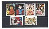 Briefmarken für Sammler–Ein Sechs-teiliges Stempel-Set mit Kinder der Welt/Mongolei/1996