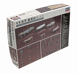 Hasegawa - Barco de modelismo Escala 1:12 (4967830000000)