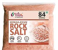 Maven & Bloom Pink Himalayan Rock Salt Powder Jar, 1 KG