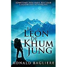 El león de Khum Jung