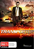 Transporter:Season 1 [DVD-AUDIO]