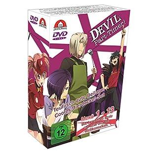 The Devil is a Part-Timer - Gesamtausgabe - DVD Box (4 DVDs)