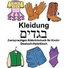 Deutsch-Hebräisch Kleidung Zweisprachiges Bildwörterbuch für Kinder (FreeBilingualBooks.com)