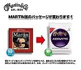 Martin Gitarrensaiten mit Bronzeumwicklung für Akustikgitarren - 3