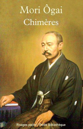 Chimères par Ogai Mori