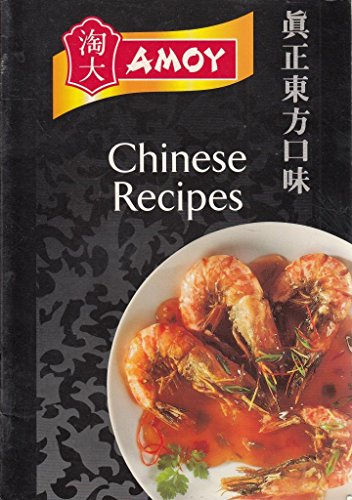 amoy-chinese-recipes