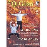 Tortue De Jade - BA DUAN JIN & YI JIN JING