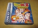 Dragon Ball Z:Il Dest