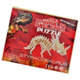 zizzi Dinosaurier-Skelett 3D-Puzzle, für Kinder, Holz, Modellbau, Spielzeug, Geschenk, Holz, 23 x 18.5 x 0.7cm