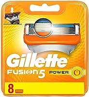 Gillette Fusion Power Razor Blade Refill x8