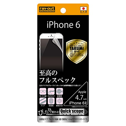 Rayout LCD Toughened Screen Protection Sticker for iPhone 6 - Protection Premium Japanese Glass Film - Verizon, AT&T, T-Mobile, Sprint, International, and Unlocked - Screen Protector for iPhone 6 (Clear)