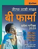 Self Study Guide B. Pharma Entrance Exam 2020 Hindi (Old edition)