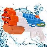 Rolytoy VraiJouet Pistolet à Eau à 4 Buses Pistolet A Eau Adulte Longue portée1200ml 1200CC 30ft pour Enfants et Adultes Jouets d'été Plein Air