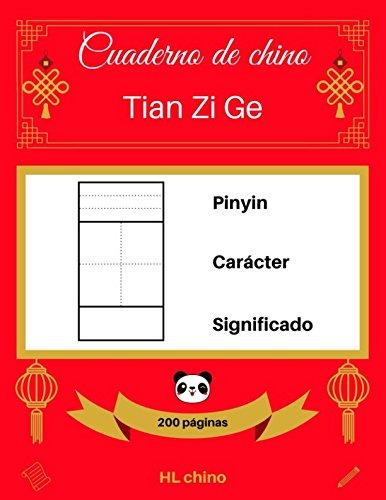 [Cuaderno de chino: Tian Zi Ge] Pinyin – Carácter – Significado (200 páginas) por HL chino