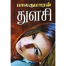 Balakumaran Books Pdf