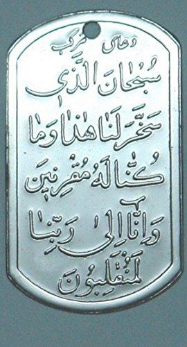 pendentif-plaque-islamique-protection-pour-le-voyage-cordon-cuir-75-p03-cm