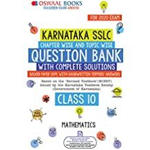 Oswaal Karnataka SSLC Question Bank Class 10 Mathematics Book Chapterwise & Topicwise (For March 2020 Exam)