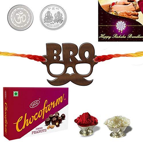Rakshbandhan Special Rakhi Combo - Designer Rakhi Silver Color / Plated Rakhi...