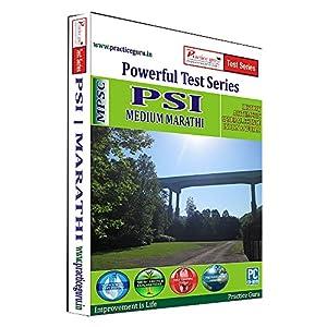 Practice Guru Psi (DVD) Windows