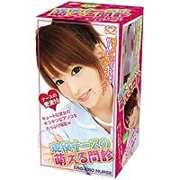 NPG Japanese Toy Interview that Moe of active duty nurse preisvergleich bei billige-tabletten.eu