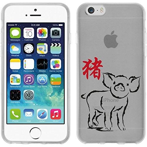 PhoneNatic Case für Apple iPhone 6s / 6 Silikon-Hülle Tierkreis Chinesisch M7 Case iPhone 6s / 6 Tasche + 2 Schutzfolien Motiv 12