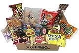 20 bonbons japonais délicieuse du Japon DAGASHI set assortiments de confiseries cadeaux japanese kitkat candy