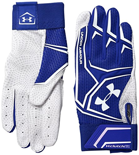 Under Armour UA Yard ClutchFit — All-Star Game Edition MD White