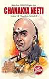Chanakya Neeti (English Edition)