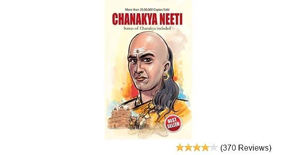 Chanakya Neeti eBook: B K  Chaturvedi: Amazon in: Kindle Store