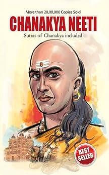 Chanakya Neeti by [Chaturvedi, B.K.]
