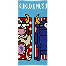 Textil Tarragó Kukuxumusu Toalla de Playa, Algodón, Azul, ...
