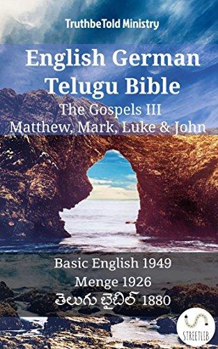 English German Telugu Bible - The Gospels III - Matthew, Mark, Luke & John: Basic English 1949 - Menge 1926 - తెలుగు బైబిల్ 1880 (Parallel Bible Halseth English)