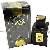 Exklusive Oud Special von adschjad-Arabian Parfüm Spray Eau Da Parfum Made in UAE