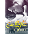 Even Rhythm (Offbeat series Book 2)