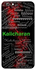 Kalicharan (Feet Of Goddess Kali ( Goddess Durga)) Name & Sign Printed All over customize & Personalized!! Protective back cover for your Smart Phone : Samsung Galaxy Note-4