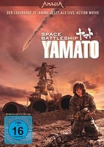 Space Battleship Yamato (DVD) Min: 134DD5.1WS [Import germany]
