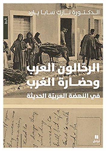 Voyageurs Arabes [Pdf/ePub] eBook