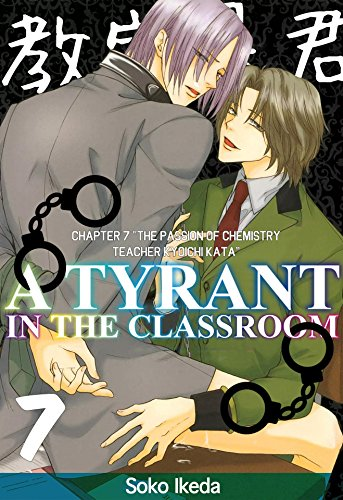 A Tyrant in the Classroom (BL Compilation) 7: The Passion of Chemistry Teacher Kyoichi Kata (English Edition)