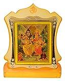 #4: Autosure A00115 Universal Religious Statue of Lord Shiva Parivaar