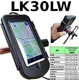 LK30LW 'RITTER' WASSERDICHTE Universal Handy Halterung Case mit/ohne Kabelführung, zB f. Smartphone Display bis 4,7 Zoll: APPLE iPhone 7 6S SAMSUNG Galaxy S7 S6 S5 mini A3