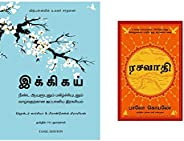 Ikigai : The Japanese secret to a long and happy life (Tamil)&The Alchemist(Set of 2 Bo