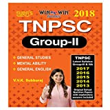 TNPSC Group IIA Exam Books 2017 in English Medium